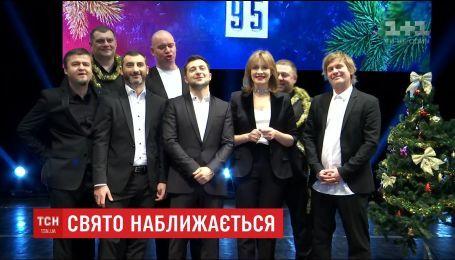 Найвідоміші українські зірки привітали українців з Новим роком