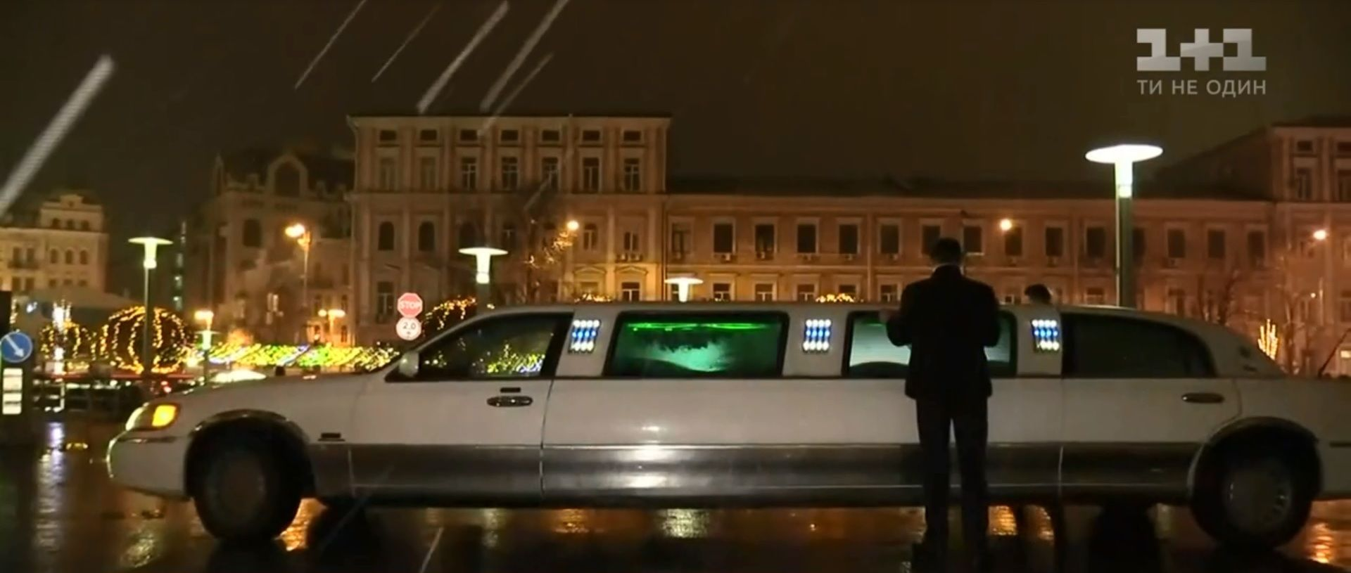 Лімузин-таксі від ТСН