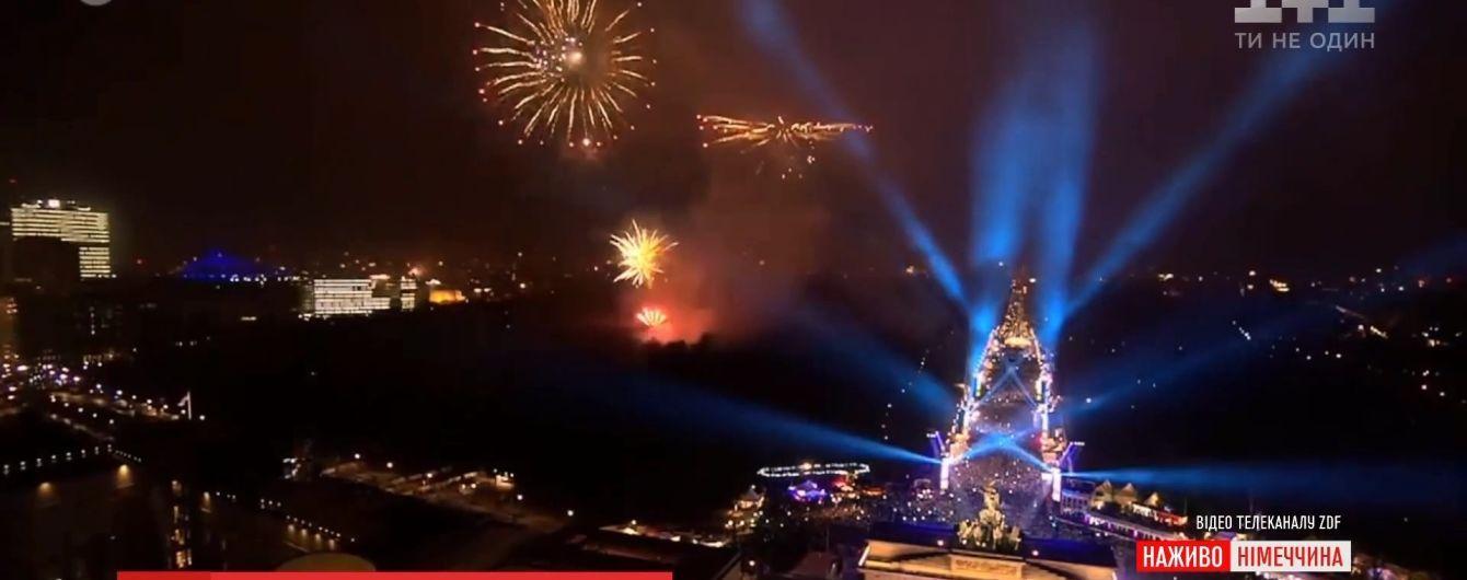 Європа зустрічає Новий рік: Берлін гупає петардами, еліта Варшави зібралася на бал