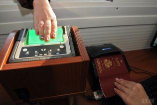 """""""Миротворец"""" получил данные более 300 жителей ОРДЛО, которым дали российские паспорта"""