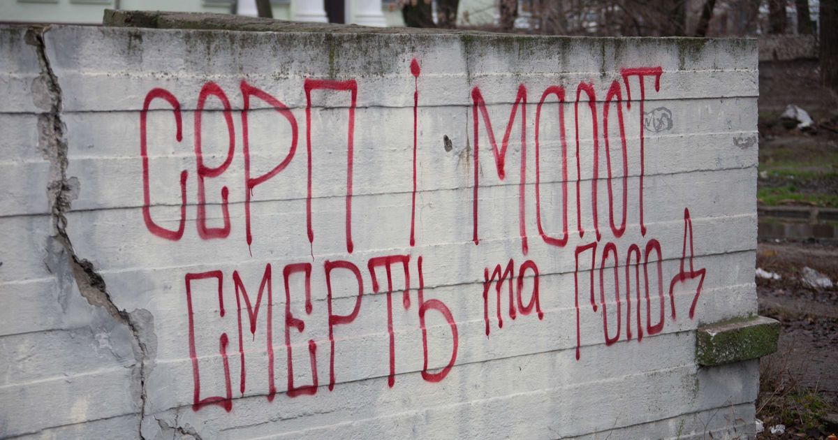 @ dp.informator.ua