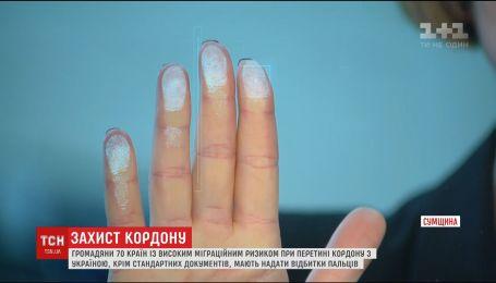 Росіяни тепер мають здавати відбитки пальців при в'їзді до України