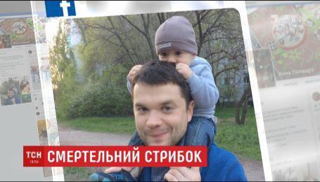 В Запорожье мужчина выпрыгнул с окна и упал на ребенка