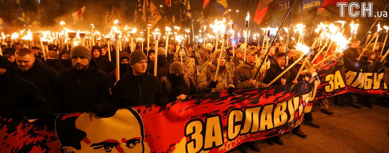 Патриотизм или банальный рэкет: в Украине активизировались радикальные группировки