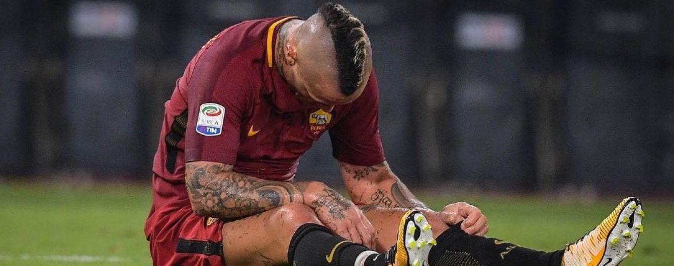 """Футболіст """"Роми"""" провів дуже невдалий прямий ефір у Instagram"""