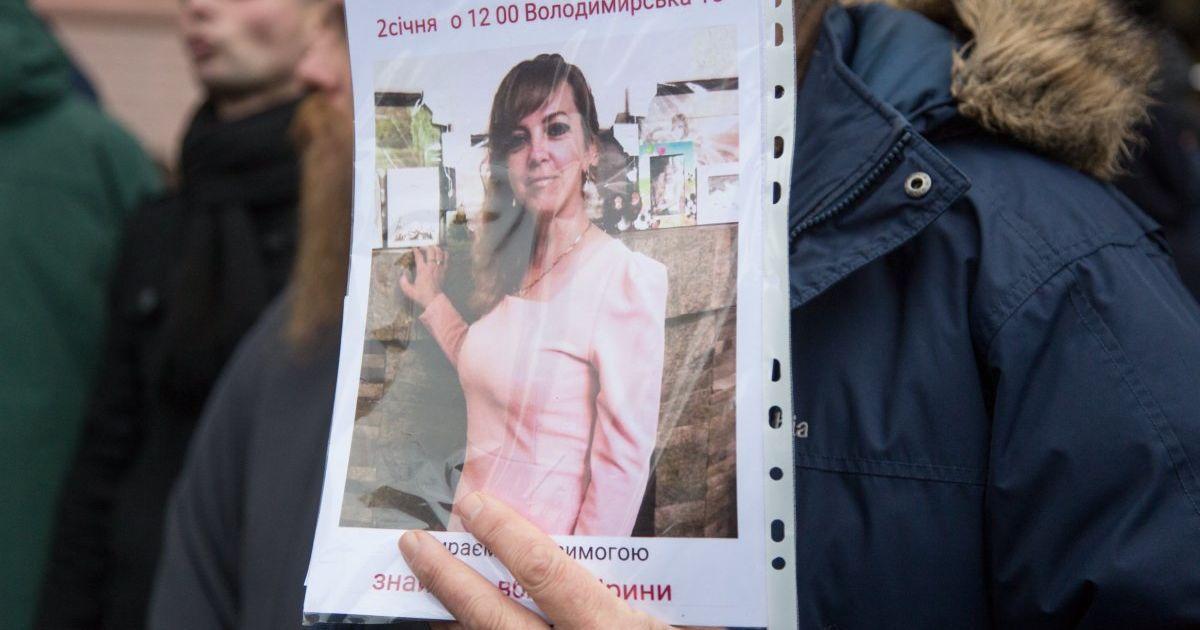 Убил после ссоры и сжег одежду: подозреваемый в убийстве Ноздровской рассказал подробности преступления - СМИ
