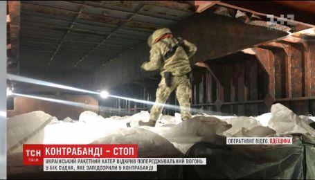 Пограничники задержали контрабандистов Танзании у побережья Одесской области