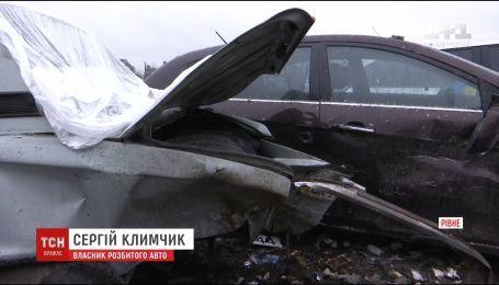 Автотроща у Рівному - 26 розбитих машин і двоє постраждалих