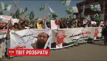 Твит раздора. Первое в этом году сообщение Трампа в микроблоге вызвало протесты в Пакистане