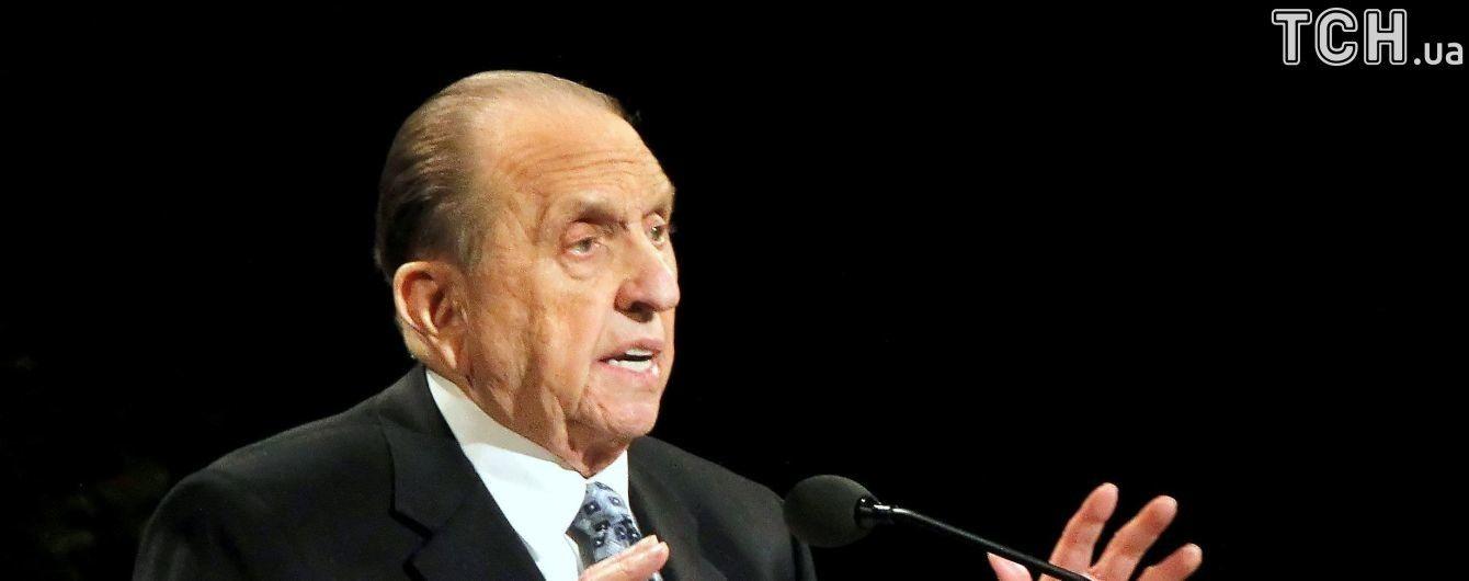 У США помер лідер мормонів