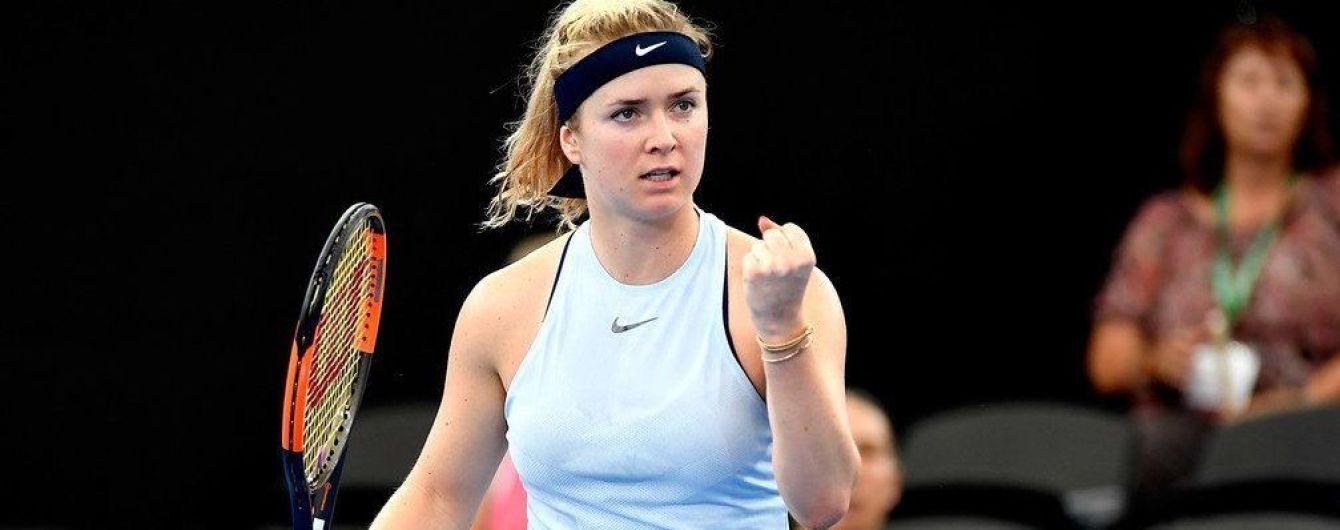Свитолина уверенно вышла в четвертьфинал турнира в Брисбене