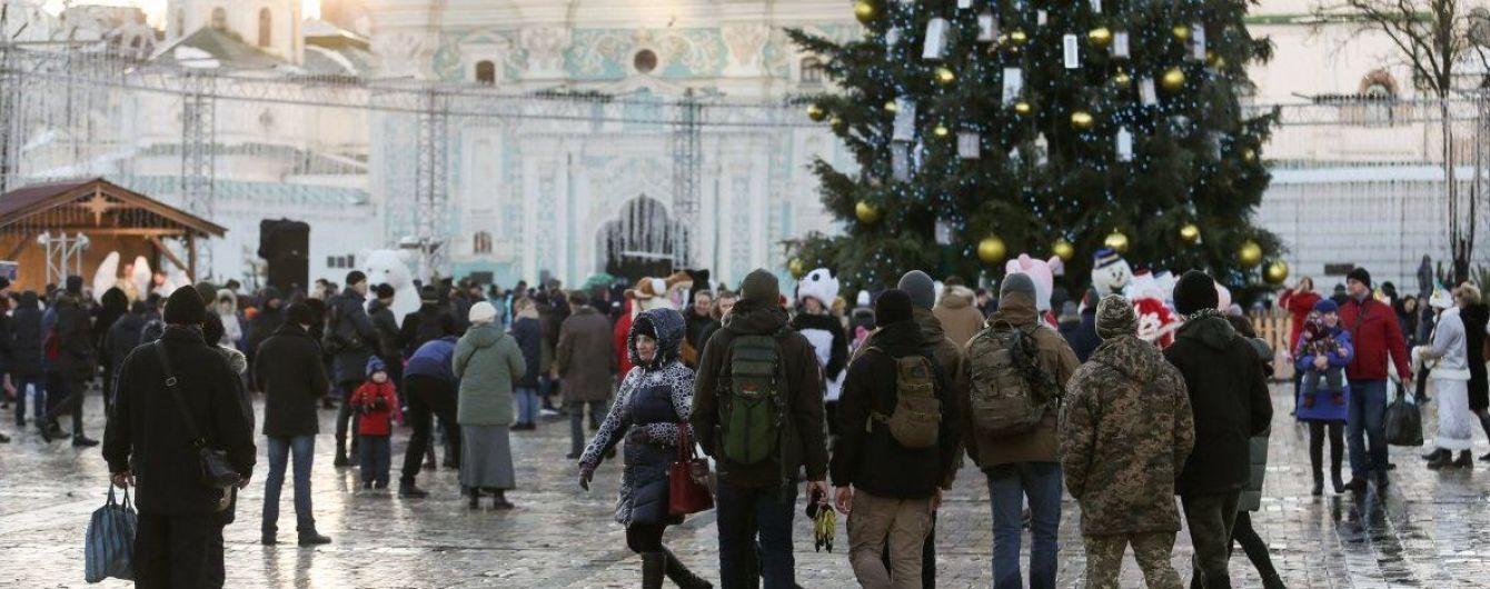 Синоптики обновили прогноз погоды на рождественские праздники