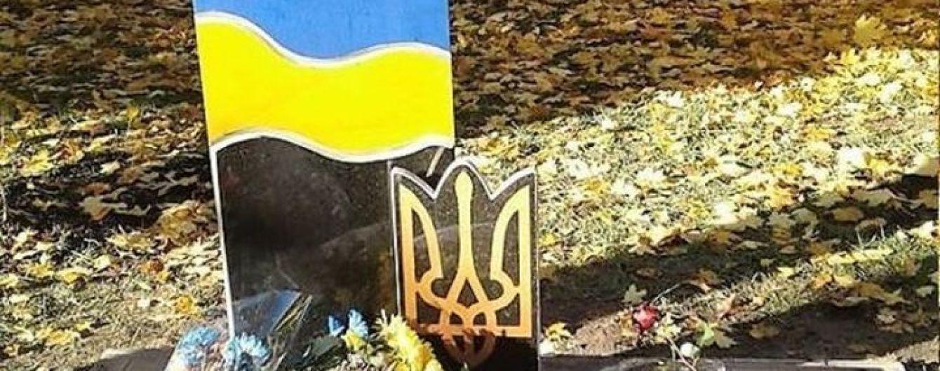 На Житомирщині поховали загадково загиблого бійця АТО, який нібито вистрілив собі у голову