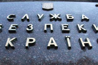 На Одещині завербований ФСБ бойовик збирав інформацію про регіони біля Придністров'я