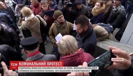 В Запорожье предприниматели устроили протест из-за огромной суммы в платежках за тепло