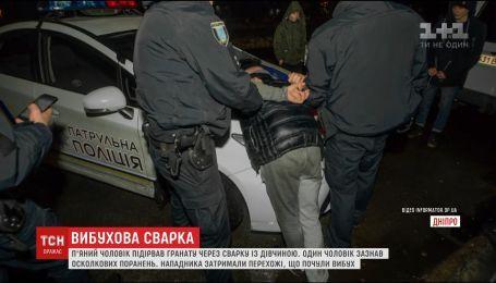 Пьяный и разъяренный мужчина в Днепре подорвал гранату