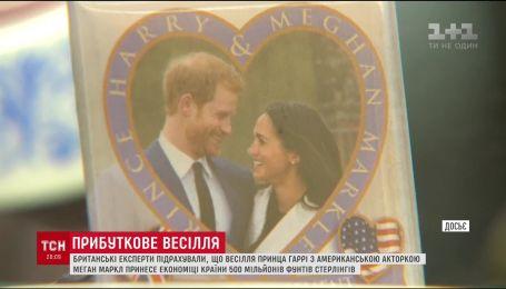 Велика Британія планує заробити на весіллі принца Гаррі та Меган Маркл півмільярда фунтів стерлінгів