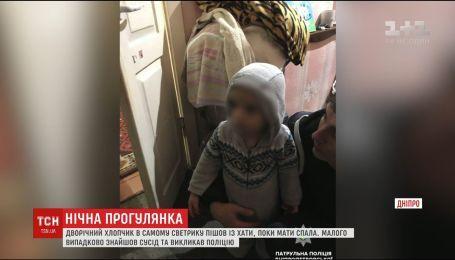 В Днепре двухлетний ребенок в самом свитере ночью гулял по городу, пока мама спала