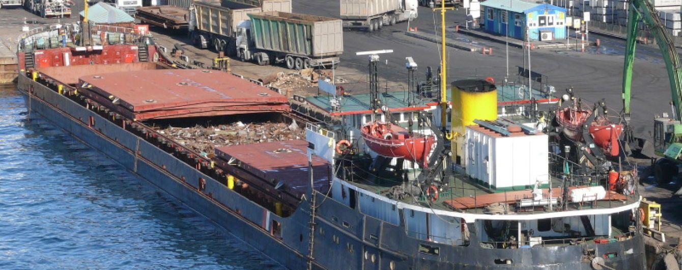 "В Сирии на арестованном судне ""застряли"" 10 украинских моряков"
