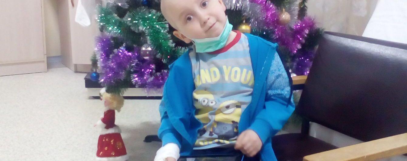 Врятуйте життя 5-річному Георгію
