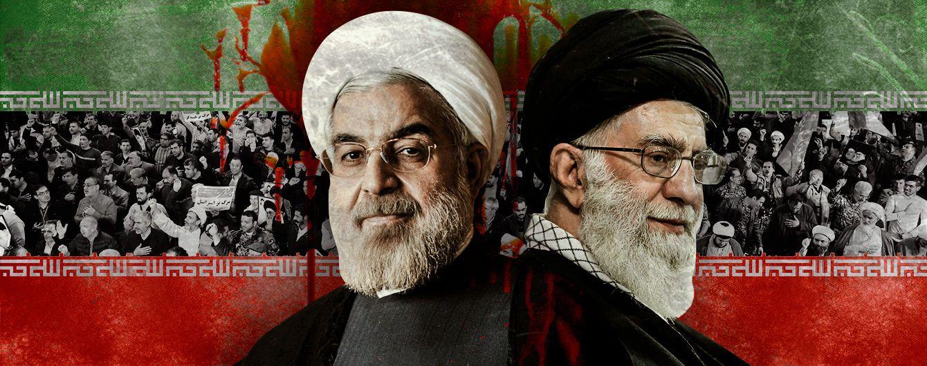 Краш-тест для ісламської республіки