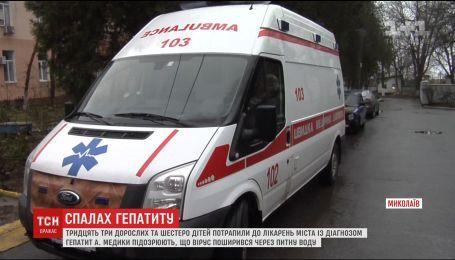 В Николаеве произошла вспышка гепатита