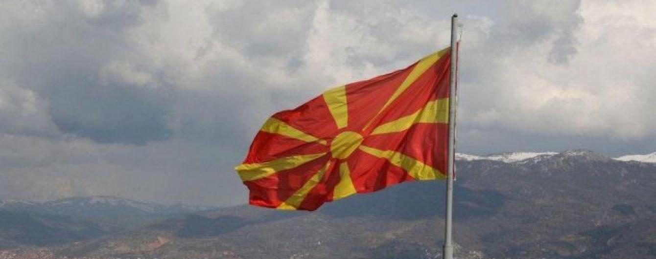 Греція сподівається, що цього року Македонія змінить назву країни