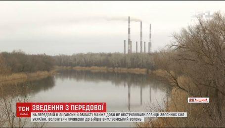 На Луганщине впервые за долгое время не гремело оружие врага