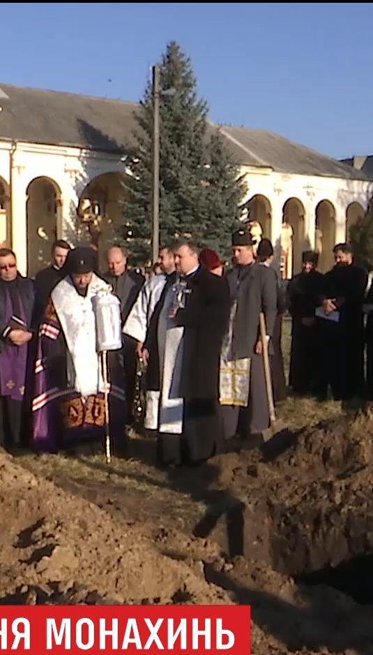 На Ровенщине перезахоронили 40 католических монахинь