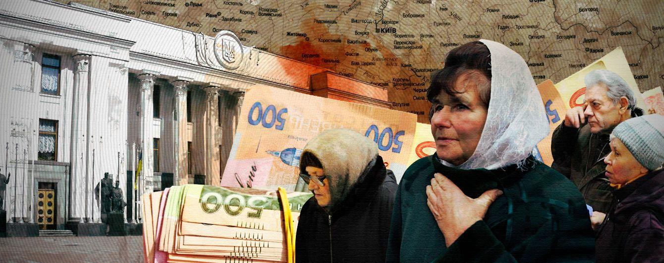 Пенсійна реформа в дії: які зміни запрацювали з Нового року