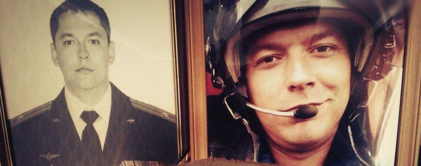 Війна закінчилася - втрати тривають: у Росії поховали загиблого в Сирії пілота