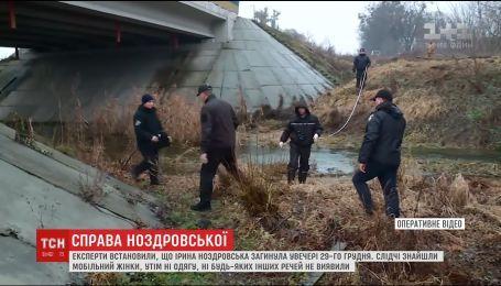 Появились новые подробности в деле убийства юристки Ирины Ноздровськой
