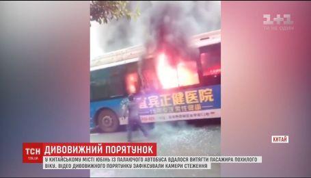 В Китае официант совершил удивительное спасение дедушки из горящего автобуса