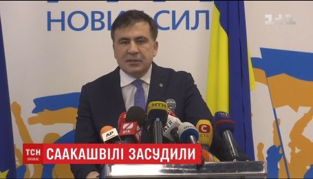 Городской суд Тбилиси вынес заочный приговор Михеилу Саакашвили