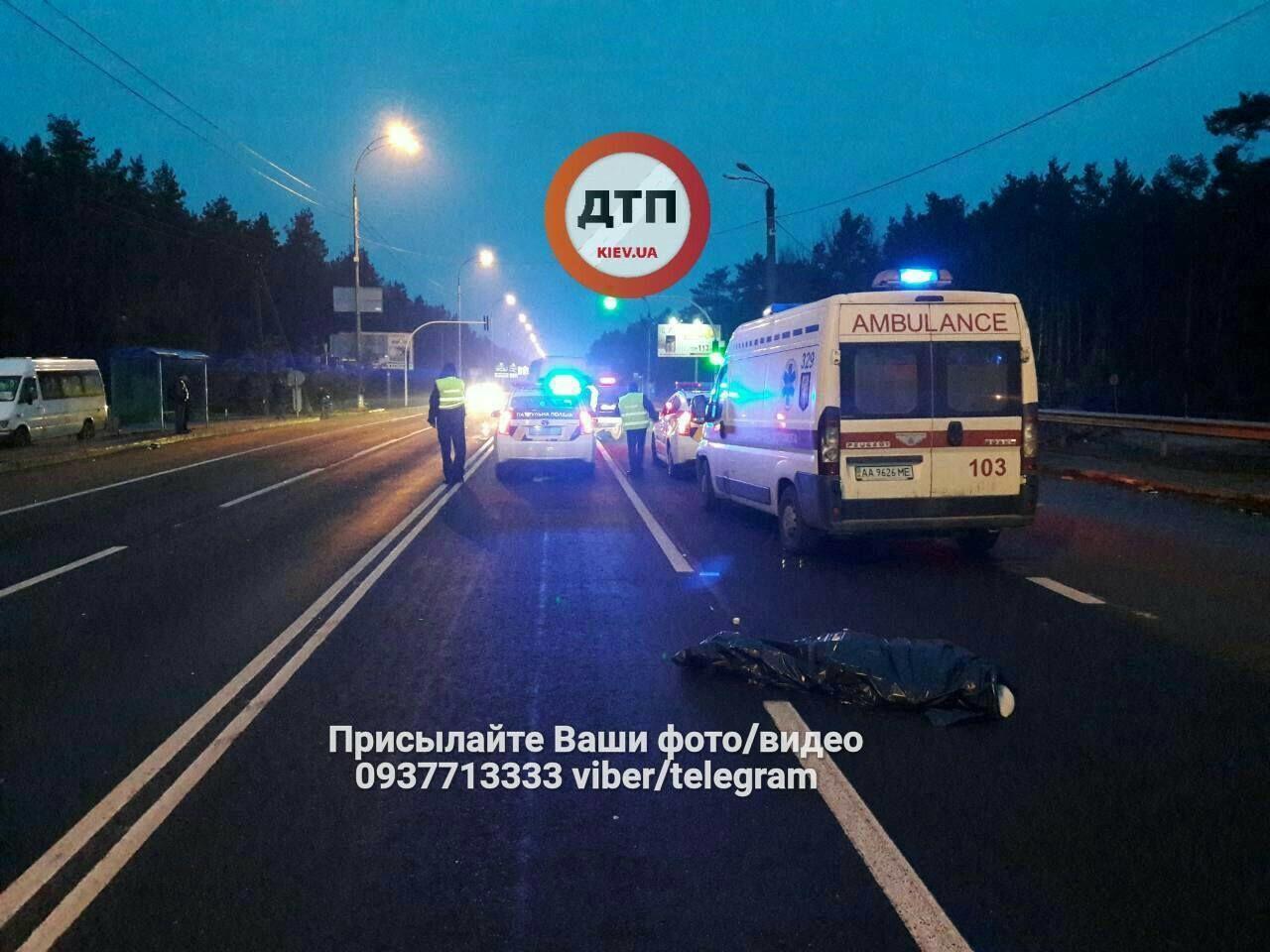 ДТП Конча-Заспа аварія_4