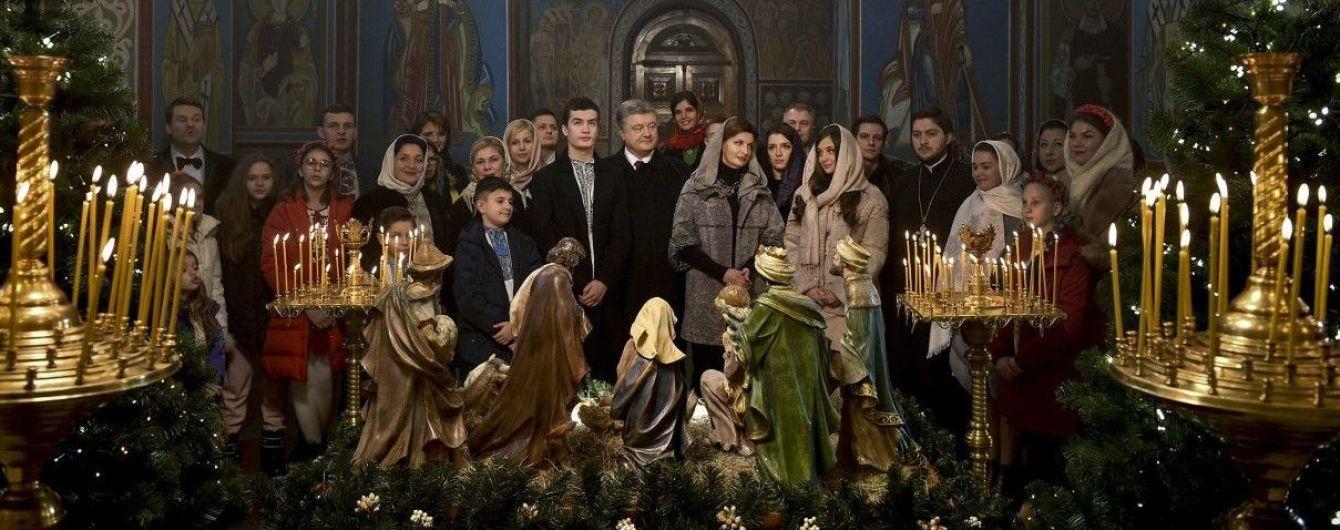 Рождение надежды на спасение. Порошенко поздравил украинцев с Рождеством