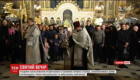 В главных храмах Киева начались рождественские богослужения
