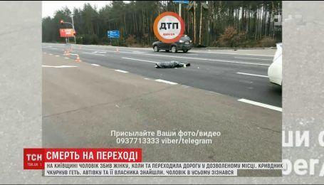 В Конча-Заспе водитель сбил женщину на пешеходном переходе и скрылся