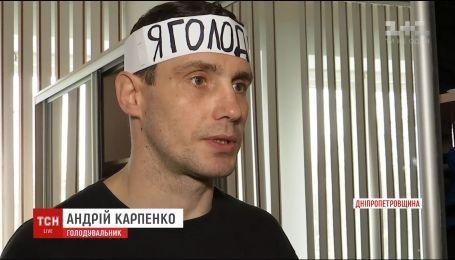 В Павлограде двое шахтеров объявили голодовку из-за притеснения от дирекции