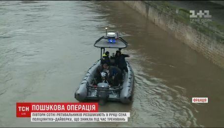 У Парижі в річці рятувальники розшукують поліцейську