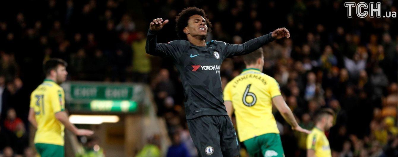 """""""Челси"""" не хватило одного матча, чтобы выйти в 1/16 финала Кубка Англии"""