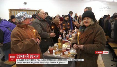 Рождество для каждого: во Львове организовали благотворительные обеды для нуждающихся