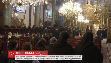 Українці в Стамбулі взяли участь у освячені Босфору в день Водохреща за новим календарем