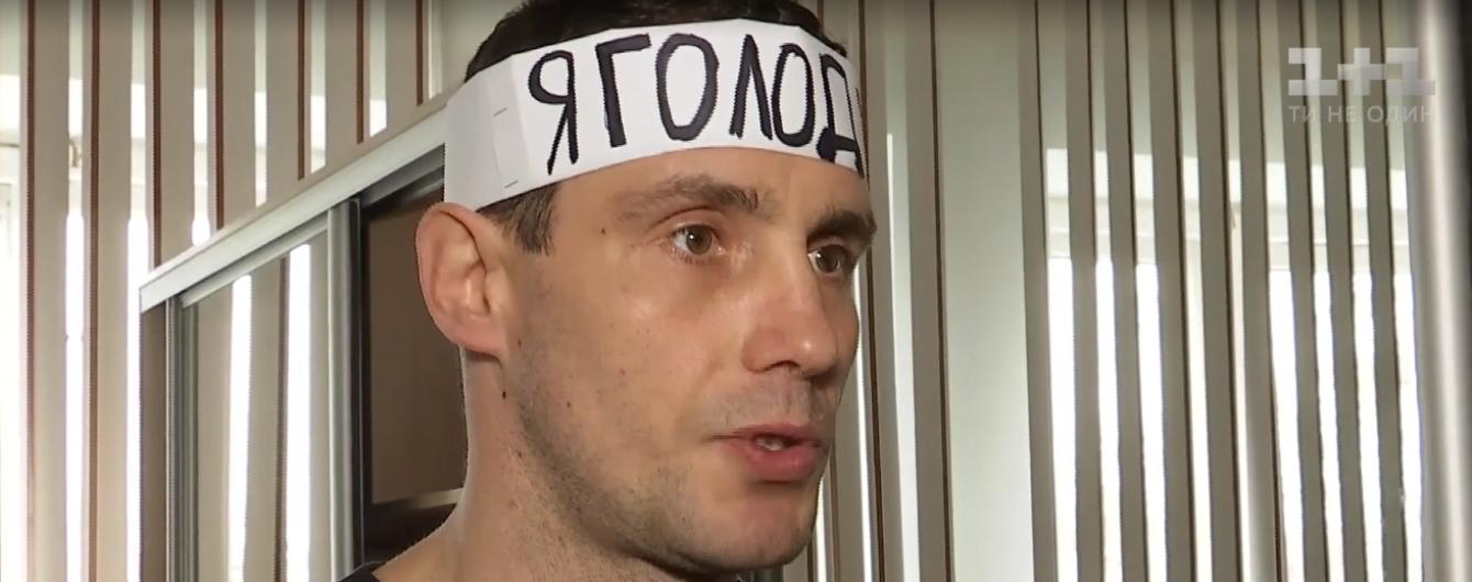 Голодный протест. В мэрии Павлограда уже девять дней подряд голодают двое шахтеров