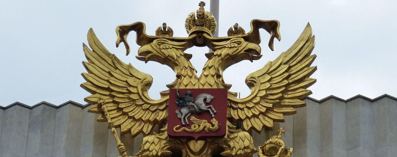Росія може вийти зі Світової організації торгівлі через позов Євросоюзу