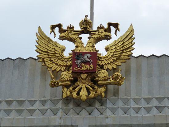 Істерика Москви: у РФ проклинають Константинополь і Україну через наближення Томосу