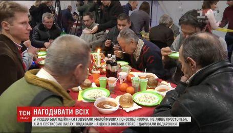 Наїдки, співи та подарунки: у Києві влаштували благодійний обід для нужденних