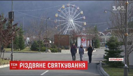 В мусульманском Азербайджане для туристов отпраздновали Рождество по украинским традициям