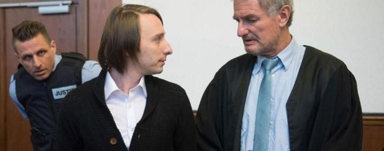 """Россиянин признался в подрыве клубного автобуса """"Боруссии"""""""