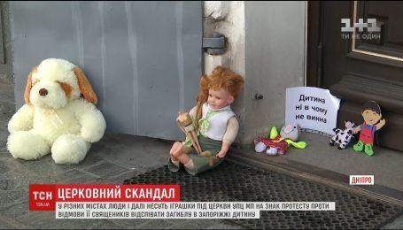 Українці продовжують нести іграшки до храмів Московського патріархату